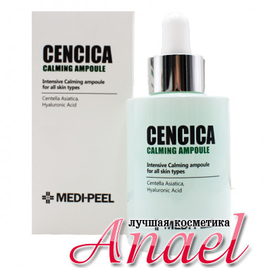 Medi-Peel Интенсивная успокаивающая ампульная сыворотка для лица Cencica Intensive Calming Ampoule (100 мл)