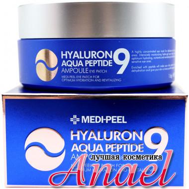 Medi-Peel Увлажняющие пептидные патчи с гиалуроном для контура глаз Hyaluron Aqua Peptide 9 Ampoule Eye Patch (60 шт)