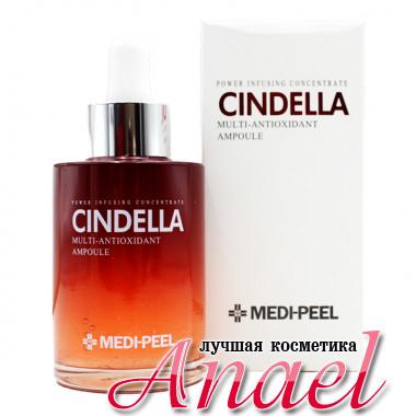 Medi-Peel Мульти-антиоксидантная сыворотка Power Infusing Concentrate Cindella Multi-Antioxidant Ampoule (100 мл)