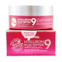 Medi-Peel Увлажняющие гиалуроново-пептидные патчи с розой для контура глаз Hyaluron Rose Peptide 9 Ampoule Eye Patch (60 шт)