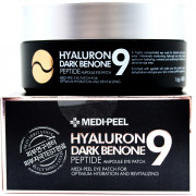 Medi-Peel Увлажняющие восстанавливающие патчи с пептидами для контура глаз Hyaluron Dark Benone 9 Peptide Ampoule Eye Patch (60 шт)