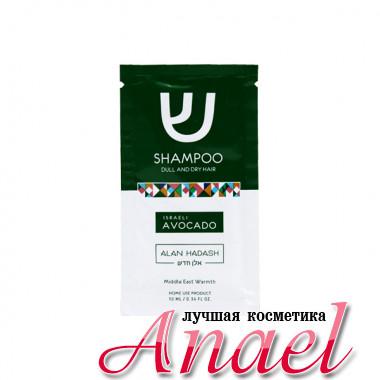 Alan Hadash Пробник бессульфатного шампуня для тусклых и сухих волос «Израильский авокадо» Israeli Avocado Shampoo (10 мл)