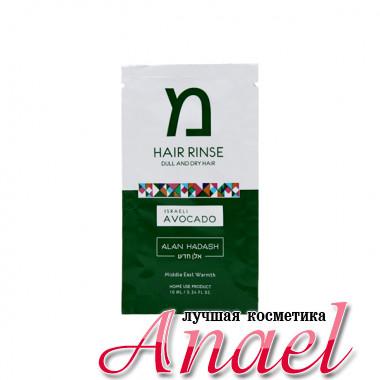 Alan Hadash Пробник кондиционера для тусклых и сухих волос «Израильский авокадо» Israeli Avocado Hair Rinse (10 мл)