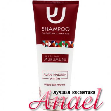 Alan Hadash Бессульфатный шампунь для окрашенных и жестких волос «Бразильский Мурумуру» Brazilian Murumuru Shampoo (200 мл)