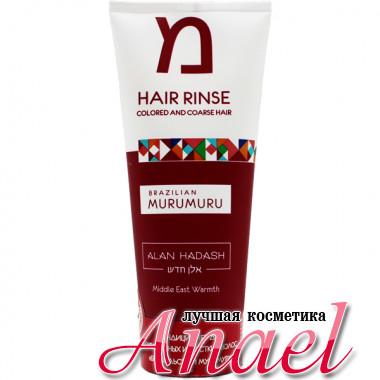 Alan Hadash Кондиционер для окрашенных и жестких волос «Бразильский Мурумуру» Brazilian Murumuru Hair Rinse (200 мл)