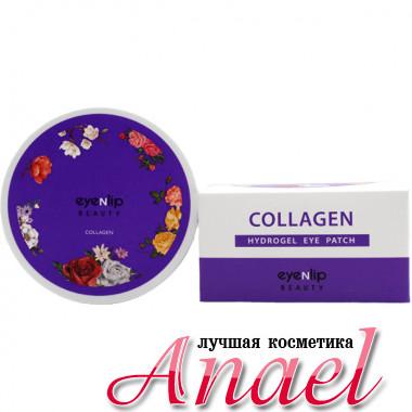EyeNLip Beauty Гидрогелевые патчи с коллагеном для контура глаз Hydrogel Eye Patch Collagen (60 шт)
