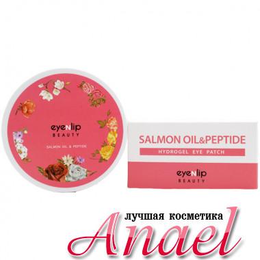 EyeNLip Beauty Гидрогелевые патчи с маслом лосося и пептидами для контура глаз Hydrogel Eye Patch Salmon Oil & Peptide (60 шт)