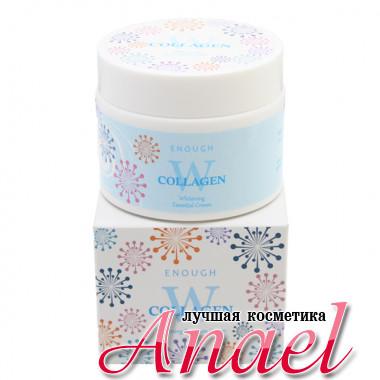 Enough Отбеливающий крем премиум-класса с коллагеном для лица Collagen W Whitening Essential Cream (50 гр)