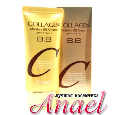 Enough Коллагеновый увлажняющий BB-крем Collagen Moisture BB Cream SPF47 PA+++ (50 гр)