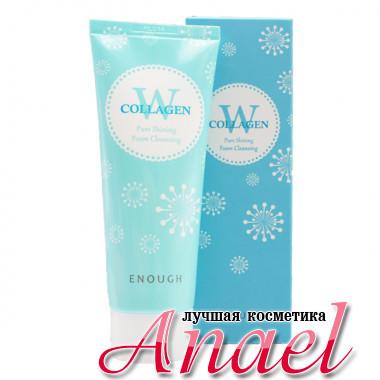 Enough Отбеливающая коллагеновая пенка для умывания W Collagen Pure Shining Foam Cleansing (100 гр)