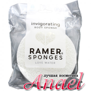 Ramer Очищающий бодрящий спонж для тела (малый) Invigorating Body Sponge (1 шт)