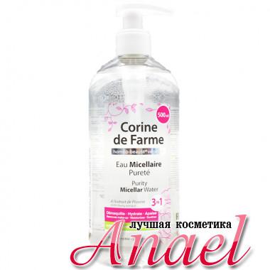 Corine de Farme Очищающая мицеллярная вода 3 в 1 для чувствительной кожи Purity Micellar Water 3 in 1 (500 мл)