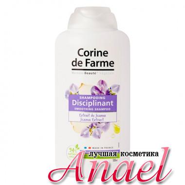 Corine de Farme Разглаживающий шампунь с экстрактом Хикама для вьющихся волос Disciplinant Smoothing Shampoo Jicama Extract (500 мл)