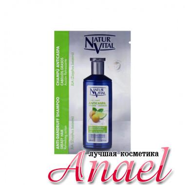 Natur Vital Пробник шампуня от перхоти для жирных волос Anti-Dandruff Greasy Hair Shampoo (10 мл)