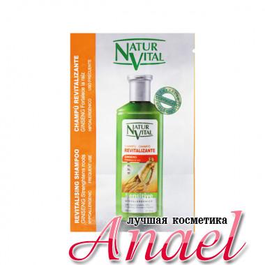 Natur Vital Пробник восстанавливающего шампуня «Женьшень» для укрепления корней волос Revitalizing Shampoo Ginseng Strengthens Roots (10 мл)