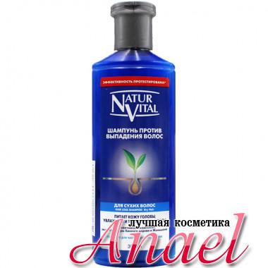 Natur Vital Шампунь от выпадения для сухих волос Hair Loss Shampoo Dry Hair (300 мл)
