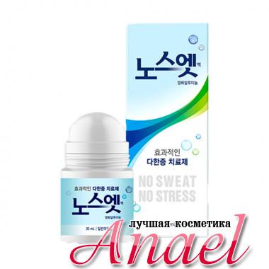 No Sweat No Stress Универсальный лечебный дезодорант против потливости (30 мл)