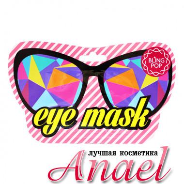 Bling Pop Тканевая маска для контура глаз Eye Mask (1 шт х 10 мл)