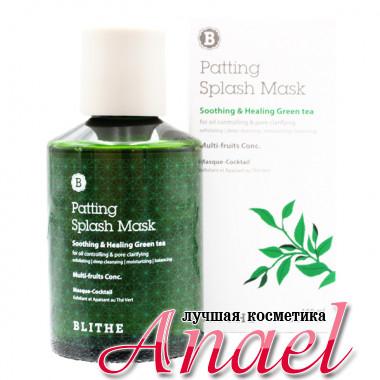 Blithe Успокаивающая оздоравливающая сплэш-маска для проблемной кожи «Зеленый чай» Patting Splash Mask Soothing & Healing (150 мл)