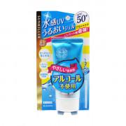 Isehan Ультра-увлажняющая солнцезащитная эссенция с 3 типами гиалурона Sunkiller Kiss Me Perfect Water Essence SPF 50+ PA++++ (50 мл)