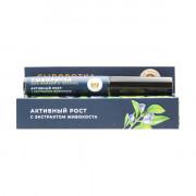 Дом Природы Сыворотка для бровей и ресниц «Активный рост» с экстрактом живокоста (6 гр)