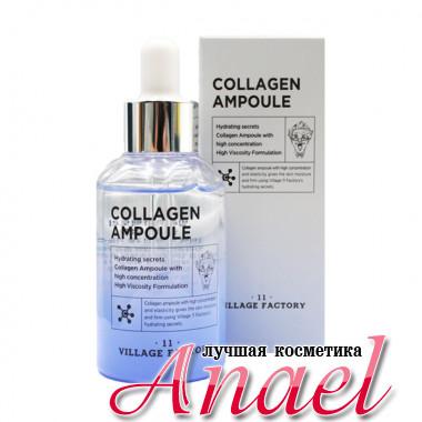 Village 11 Factory Ампульная сыворотка с коллагеном и ниацинамидом для лица Collagen Ampoule (50 мл)
