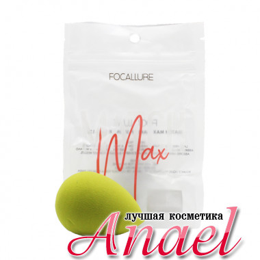 Focallure Безлатексный спонж для макияжа «Зеленый» Mathch Max Make Up Sponge FA-136 01 Green Egg (1 шт)