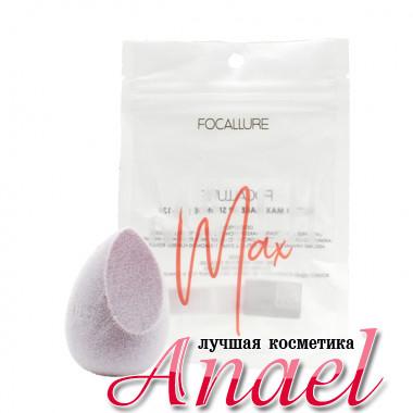 Focallure Безлатексный спонж для макияжа «Вельвет» Mathch Max Make Up Sponge FA-136 07 Velvet (1 шт)