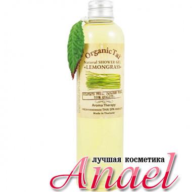 Organic Tai Натуральный гель для душа «Лемонграсс» Natural Shower Gel «Lemongrass» (260 мл)