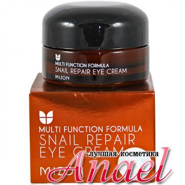 Mizon Восстанавливающий крем для контура глаз с улиточным экстрактом Multi Function Formula Snail Repair Eye Cream (25 мл)