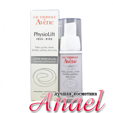 Avene Антивозрастной разглаживающий крем против глубоких морщин для контура глаз PhysioLift Deep Wrinkles Firming Anti-aging Eye Cream (15 мл)