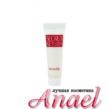 Secret Key Миниатюра антивозрастного крема с экстрактом дрожжевого грибка Галактомисис Starting Treatment Cream (10 гр)