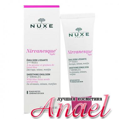 Nuxe Легкая разглаживающая эмульсия Нирванеск против первых морщин для комбинированной кожи Nirvanesque Smoothing Emulsion (50 мл)