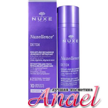 Nuxe Nuxellence Detox Ночной флюид для детоксикации и омоложения Detoxifying And Youth Revealing Ant-Aging Care (50 мл)