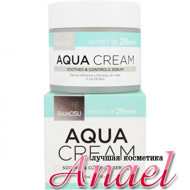 Ramosu Увлажняющий, успокаивающий, себорегулирующий крем Secret of 28 Days Aqua Cream  (50 мл)