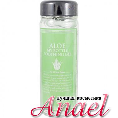 Secret Key «Моя бутылка» с успокаивающим гелем с экстрактом алоэ My Bottle Aloe Soothing Gel (245 гр)