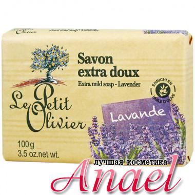 Le Petit Olivier Экстра-мягкое мыло с экстрактом лаванды Extra Mild Soap Lavender (100 гр)