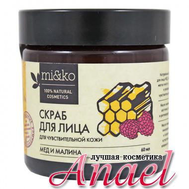 MI&KO Скраб  «Мед и малина» для чувствительной кожи (60 мл)