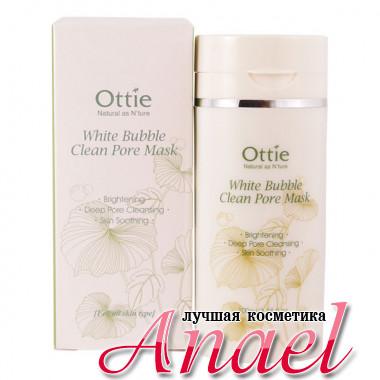Ottie Очищающая пузырьковая маска для кожи и пор White Bubble Clean Pore Mask (100 мл)