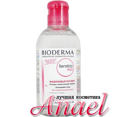 Bioderma Мицеллярная вода Сенсибио для чувствительной кожи Sensibio H2O (250 мл)