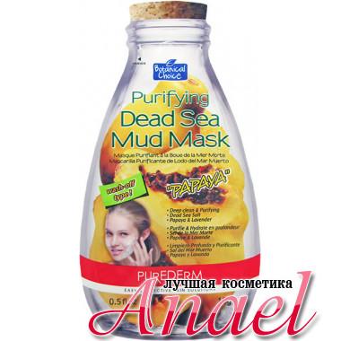 Purederm Маска для глубокого очищения кожи на основе грязи Мертвого моря с экстрактом папайи Purifying Dead Sea Mud Mask Papaya (15 гр)