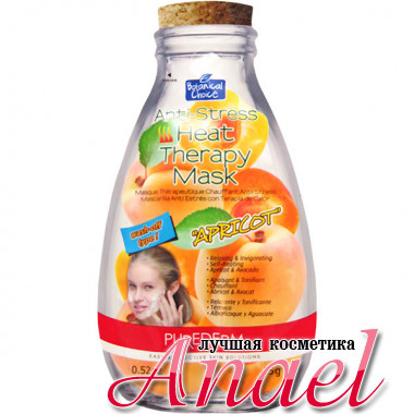 Purederm Разогревающая глиняная антистрессовая маска с экстрактом абрикоса и маслом авокадо Anti-Stress Heat Therapy Mask Apricot (15 гр)
