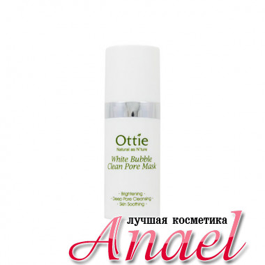 Ottie Миниатюра очищающей пузырьковой маски для кожи и пор White Bubble Clean Pore Mask (10 мл)