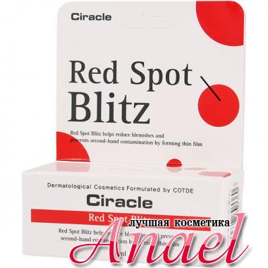 Ciracle Точечная сыворотка «Жидкий пластырь» против акне и следов постакне Red Spot Blitz (10 мл)