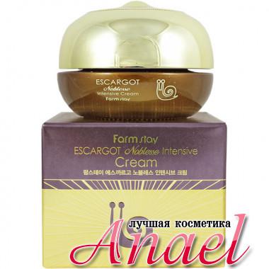 Farm Stay Интенсивный крем с экстрактом королевской улитки Escargot Noblesse Intensive Cream (50 гр)