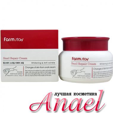 Farm Stay Восстанавливающий крем с фильтратом улитки Snail Repair Cream (100 гр)