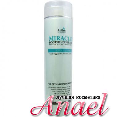 La'dor Успокаивающая сыворотка для сухих и поврежденных волос Miracle Soothing Serum (250 гр)