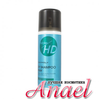 Tonymoly Сухой шампунь-спрей для волос с маслом арганы Make HD Dry Shampoo Spray (60 мл)