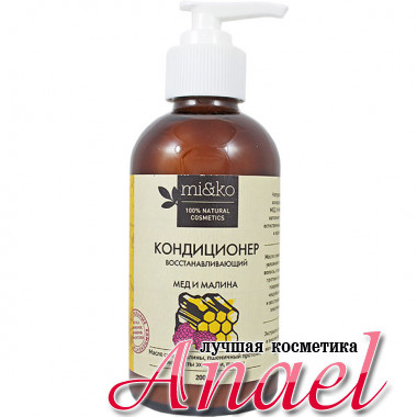 MI&KO Восстанавливающий кондиционер для волос «Мед и малина» (200 мл)