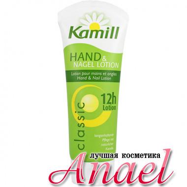 Kamill Лосьон «Классический» с экстрактом ромашки для рук и ногтей Classic Hand & Nail Lotion (100 мл)
